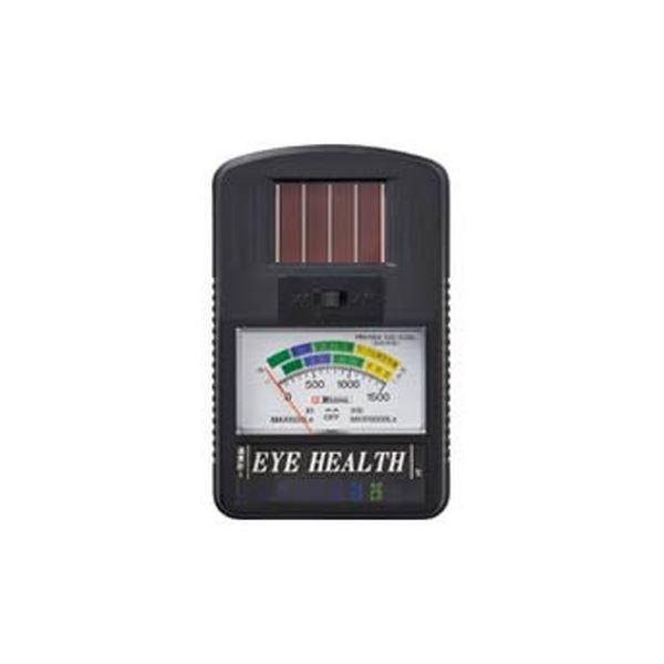 【送料無料】(まとめ)シンワ測定 照度計 アイヘルス(×2セット)