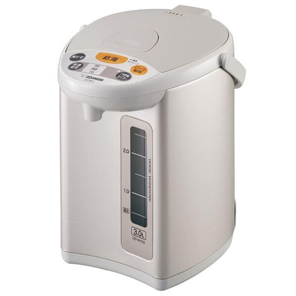 【送料無料】象印 マイコン沸とう電動ポット3L CD-WY30-HA