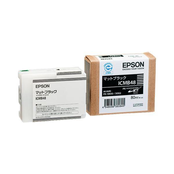 (まとめ) エプソン EPSON PX-P/K3インクカートリッジ マットブラック 80ml ICMB48 1個 【×6セット】