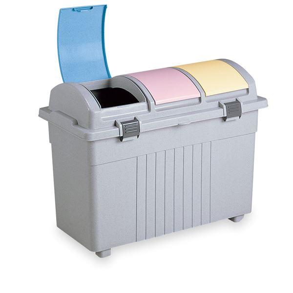 【送料無料】エコ3分別ゴミボックス/分別ゴミ箱 【カラー】 容量:約100L フタ付き 仕切板付き 市販45L用ポリ袋可 〔店舗 オフィス 施設〕