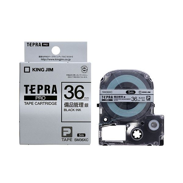 【送料無料】(まとめ) キングジム テプラ PRO テープカートリッジ 備品管理ラベル 36mm 銀/黒文字 SM36XC 1個 【×5セット】