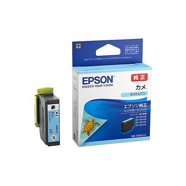 【送料無料】(まとめ) エプソン インクカートリッジ カメライトシアン KAM-LC 1個 【×10セット】