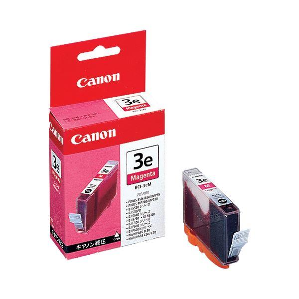 【送料無料】(まとめ) キヤノン Canon インクタンク BCI-3eM マゼンタ 4481A001 1個 【×10セット】