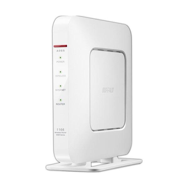 (まとめ)バッファロー 無線LAN親機AirStation ハイパワー Giga 11ac/n/a/g/b 866+300Mbps ホワイト WSR-1166DHP3-WH1台【×3セット】