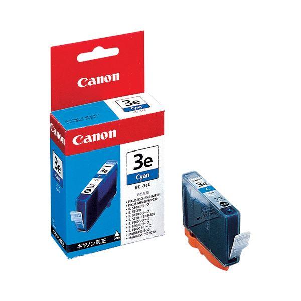 (まとめ) キヤノン Canon インクタンク BCI-3eC シアン 4480A001 1個 【×10セット】
