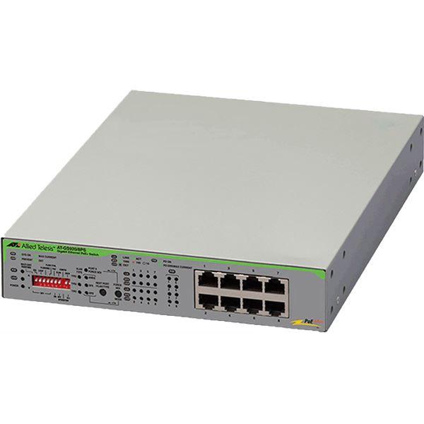 アライドテレシス AT-GS920/8PS PoEスイッチ