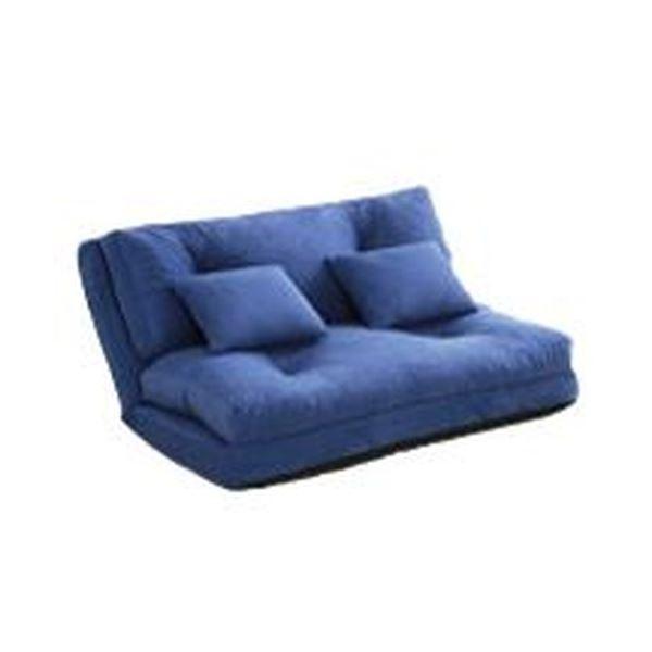 【送料無料】3WAY ソファーベッド 【セミダブル 幅120cm ブルー】 日本製 パイプフレーム ウレタン クッション2個付き 完成品 〔リビング〕【代引不可】