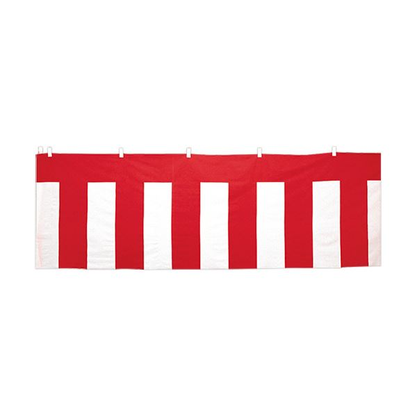 【送料無料】ササガワ 紅白幕 木綿製 紅白ロープ付タテ450mm×長さ9m 40-6505 1枚
