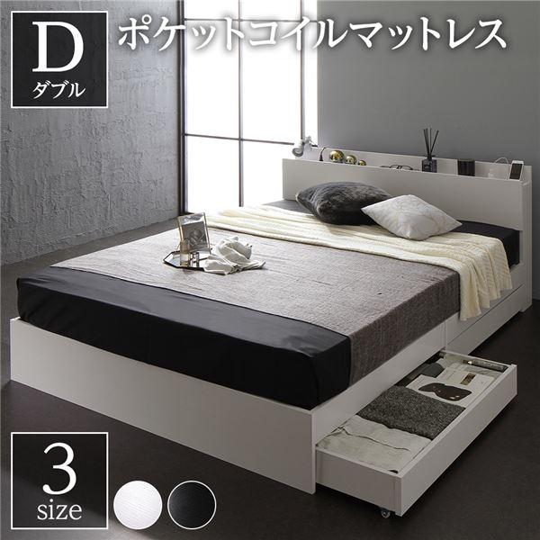 ベッド 収納付き ダブル ホワイト ベッドフレーム ポケットコイルマットレス付き ハイクオリティモダン 木製ベッド 引き出し付き 宮付き コンセント付き