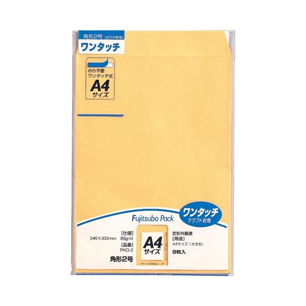 【送料無料】(まとめ)マルアイ ワンタッチ封筒 PKO-2 角2 9枚【×100セット】
