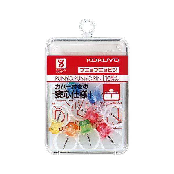【送料無料】(まとめ) コクヨ プニョプニョピン 7色ミックスカヒ-90 1セット(100個:10個×10パック) 【×10セット】