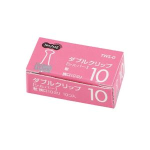 【送料無料】(まとめ) TANOSEE ダブルクリップ 粒 口幅10mm シルバー 1セット(100個:10個×10箱) 【×30セット】