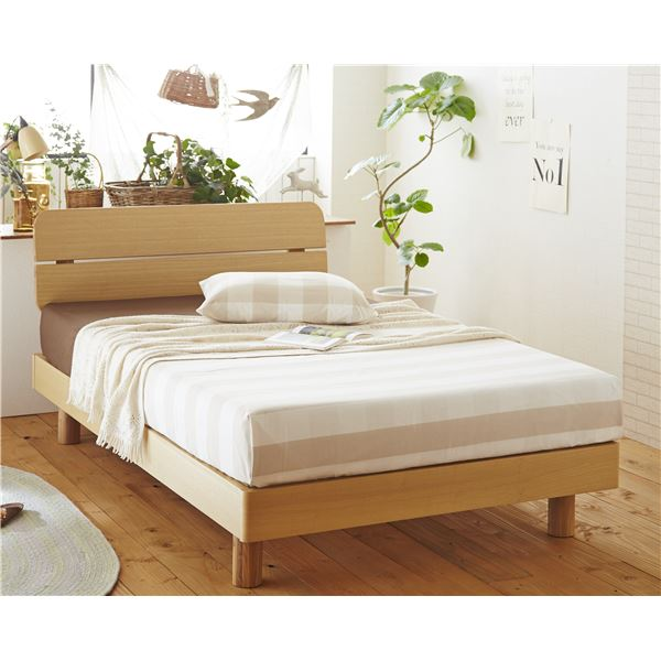 天然木 すのこベッド シングル (フレームのみ) ナチュラル 床高2段階調整可 ベッドフレーム【代引不可】