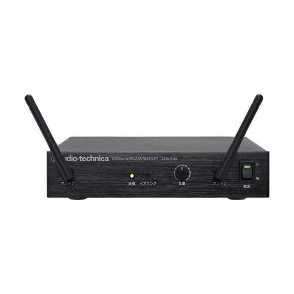 オーディオテクニカデジタルワイヤレスレシーバー ATW-R190 1台