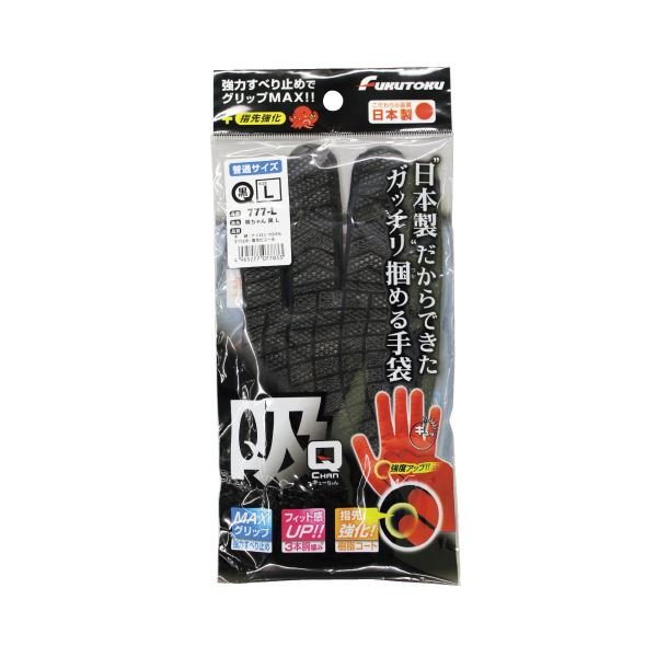 【送料無料】(まとめ)福徳産業 手袋 吸ちゃん#777 ブラック Sサイズ【×50セット】