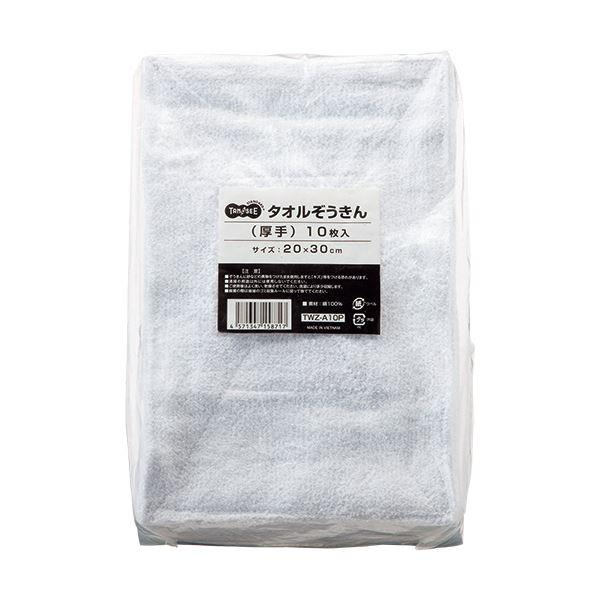 【送料無料】(まとめ) TANOSEE タオルぞうきん 厚手 1パック(10枚) 【×10セット】
