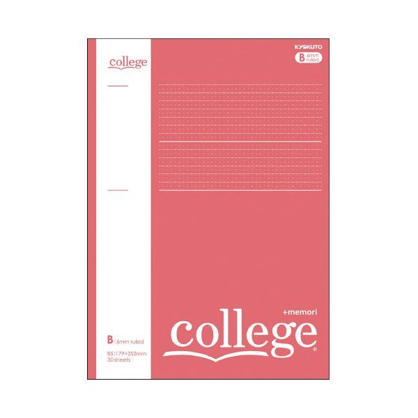 【送料無料】(まとめ)キョクトウ・アソシエイツ カレッジPメモリB罫ピンク CLP3BP【×200セット】