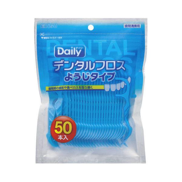 (まとめ)デンタルフロス 50本入【×30セット】