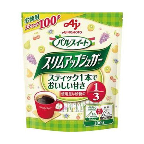 【送料無料】(まとめ)味の素 パルスイートスリムアップシュガー スティック 1.6g 1パック(100本)【×20セット】