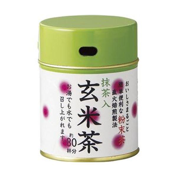 【送料無料】(まとめ)三ツ木園 粉末抹茶入玄米茶 40g 1缶【×20セット】