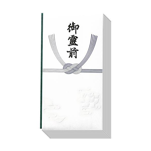 【送料無料】(まとめ) オリジナル 本式多当金封 御霊前 ハス型入 TT-1116 1パック(10枚) 【×30セット】