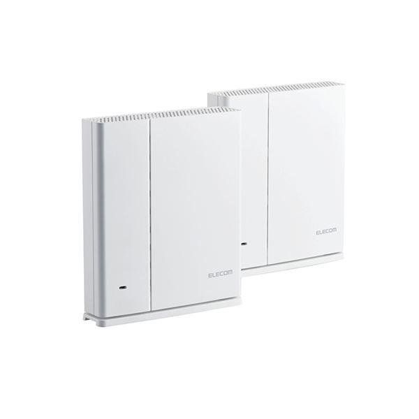 エレコム 無線LANルーター親機+中継器セット 11ac.n.a.b.g 867+400Mbps メッシュ ホワイト WMC-DLGST2-W
