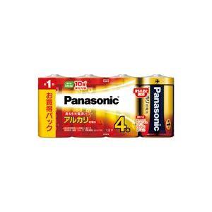 (業務用50セット) Panasonic パナソニック アルカリ乾電池 金 単1形(4本) LR20XJ/4SW
