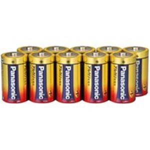 【送料無料】(業務用20セット) Panasonic パナソニック アルカリ乾電池 単1 LR20XJN/10S(10本)