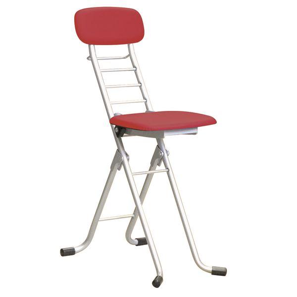 【送料無料】折りたたみ椅子 【4脚セット レッド×シルバー】 幅35cm 日本製 高さ6段調節 スチールパイプ 『カラーリリィチェア』【代引不可】