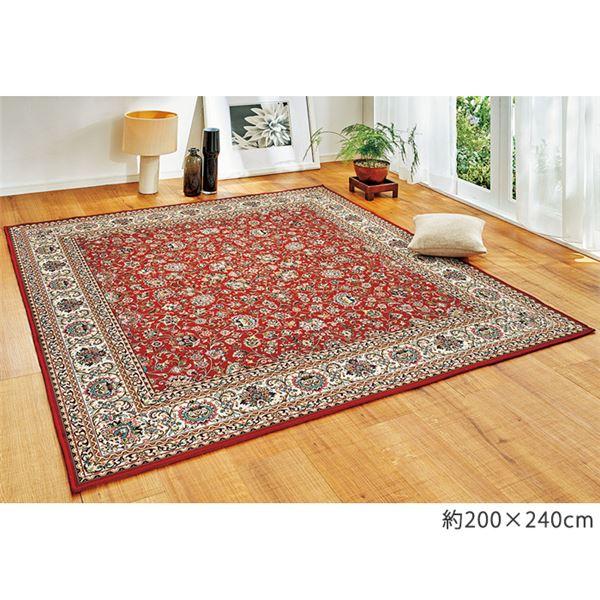 【送料無料】モダン ラグマット/絨毯 【4畳 200cm×290cm 更紗】 長方形 洗える ホットカーペット 床暖房対応 〔リビング〕