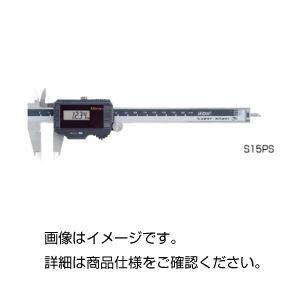 (まとめ)ソーラー式デジタルノギスS15PM【×3セット】