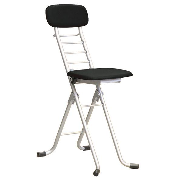 【送料無料】折りたたみ椅子 【4脚セット ブラック×シルバー】 幅35cm 日本製 高さ6段調節 スチールパイプ 『カラーリリィチェア』【代引不可】