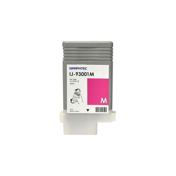 【送料無料】(まとめ)グラフテック インクタンク マゼンタ130ml IJ-93001M 1個【×3セット】