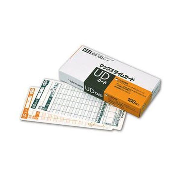 【送料無料】(まとめ) マックス タイムレコーダ用カード ER-UDカード ER90199 1パック(100枚) 【×10セット】