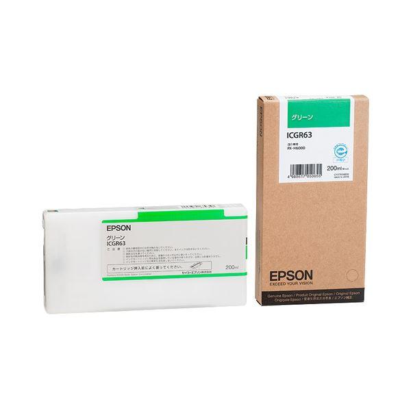 (まとめ) エプソン EPSON インクカートリッジ グリーン 200ml ICGR63 1個 【×10セット】
