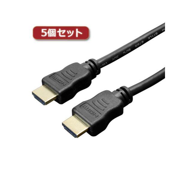 HDC-30/BKX5 3m HDMIケーブル ブラック ミヨシ スタンダードタイプ 【送料無料】5個セット