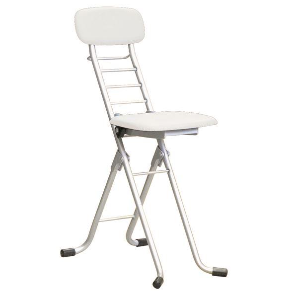 【送料無料】折りたたみ椅子 【4脚セット ホワイト×シルバー】 幅35cm 日本製 高さ6段調節 スチールパイプ 『カラーリリィチェア』【代引不可】