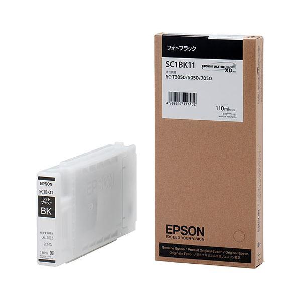 【送料無料】(まとめ)エプソン EPSON インクカートリッジ フォトブラック 110ml SC1BK11 1個【×3セット】
