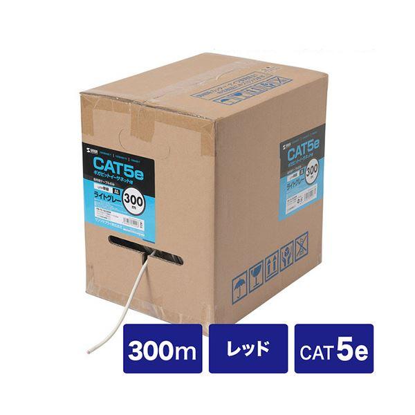 サンワサプライカテゴリ5eUTP単線ケーブルのみ レッド 300m KB-T5-CB300RN 1本