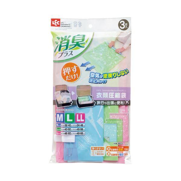 (まとめ)レック 消臭逆止弁衣類圧縮袋3点セット[M・L・LLサイズ各1枚] (×30セット)