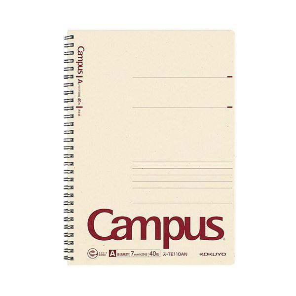 【送料無料】(まとめ) コクヨ キャンパス 再生紙ツインリングノート セミB5 A罫 40枚 ス-TE110AN 1冊 【×50セット】