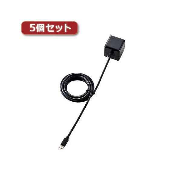 【送料無料】5個セットロジテック ケーブル一体型LightningAC充電器(長寿命・1A) LPA-ACLAC155BK LPA-ACLAC155BKX5