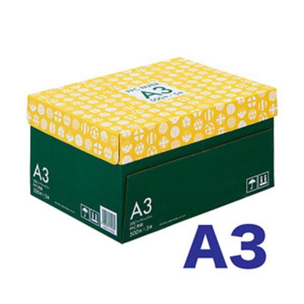 【送料無料】(まとめ)高白色コピー用紙 ノルディック A3 2500枚 1箱(500枚×5冊)【×2セット】