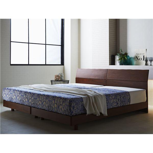 並べて使える 北欧風 すのこベッド シングル (フレームのみ) ウォールナット 床高2段階調整可 ベッドフレーム【代引不可】