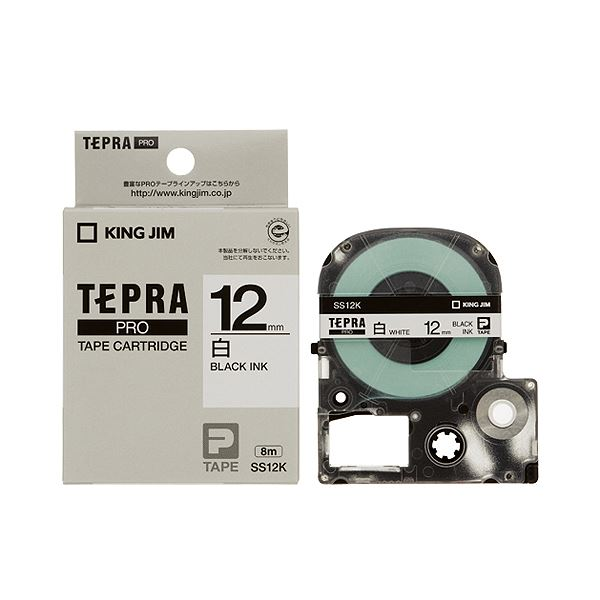 【送料無料】(まとめ) キングジム テプラ PRO テープカートリッジ 12mm 白/黒文字 SS12K 1個 【×10セット】
