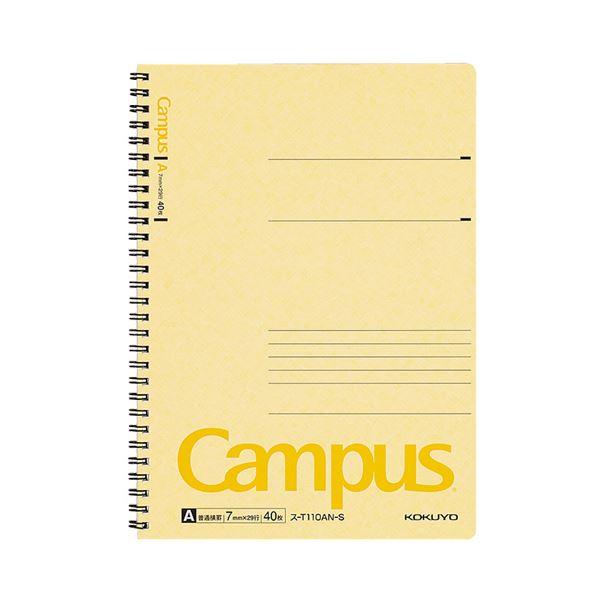 【送料無料】(まとめ) コクヨ キャンパス ツインリングノート セミB5 A罫 40枚 黄 ス-T110AN-S 1冊 【×50セット】