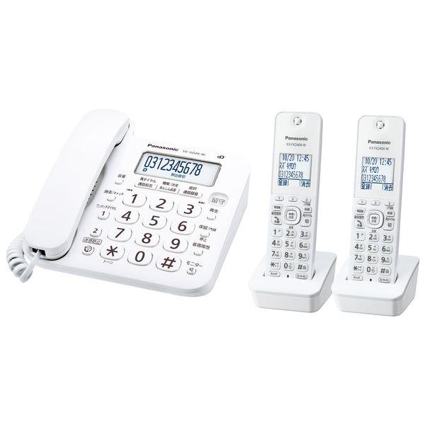 【送料無料】パナソニック(家電) コードレス電話機(子機2台付き)(ホワイト) VE-GD26DW-W