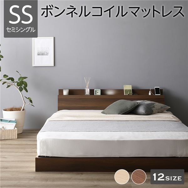 【送料無料】ベッド 低床 連結 ロータイプ すのこ 木製 LED照明付き 棚付き 宮付き コンセント付き シンプル モダン ブラウン セミシングル ボンネルコイルマットレス付き