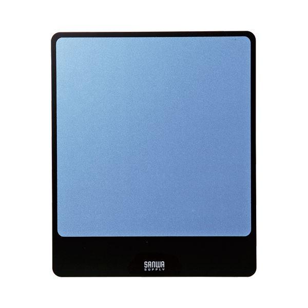 【送料無料】(まとめ) サンワサプライ アルミニウムマウスパッドブルー MPD-ALUMBL 1枚 【×10セット】