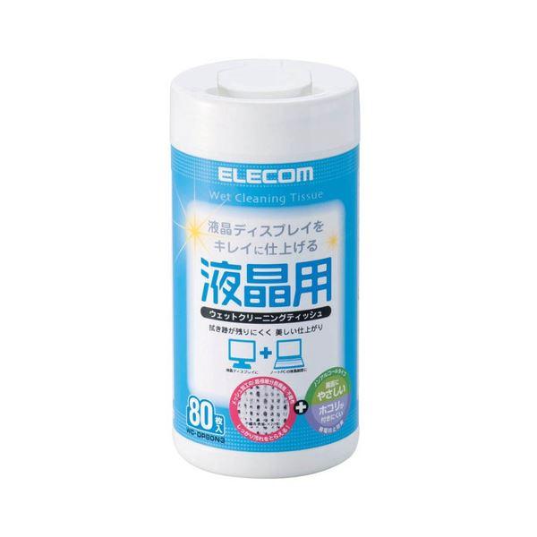 (まとめ) エレコム液晶用ウェットクリーニングティッシュ ボトルタイプ WC-DP80N3 1個(80枚) 【×10セット】